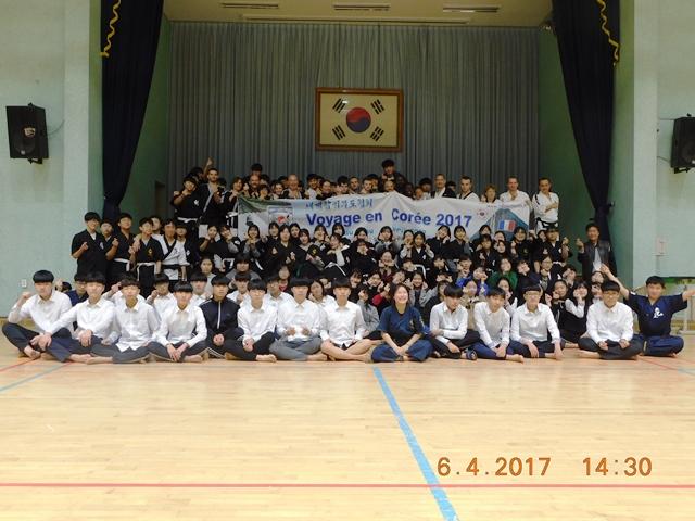 Le club de HAPKIDO de Sarreguemines - Lorraine: Un voyage en Corée